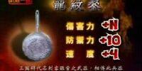 Dragon Tattooed Pan