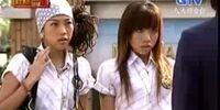 Tao Zi and Bai Linda