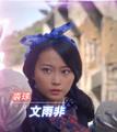 KO8-Qiu Qiu.png