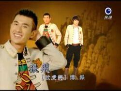 Zhang Fei2-03