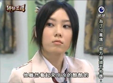 File:Ko3anguo25.JPG