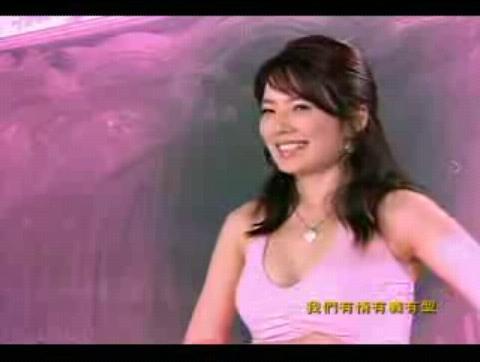 File:Tian Xin.jpg