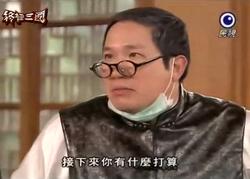 Xiong feng