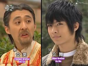 Jiu family