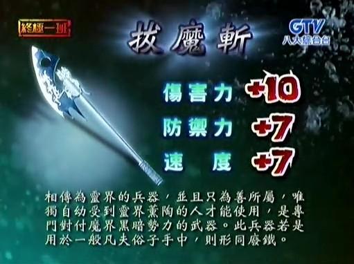 File:Ba Mo Zhan.jpg