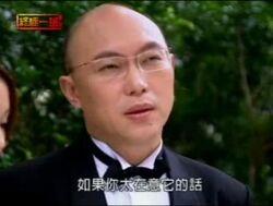 Wan Bo