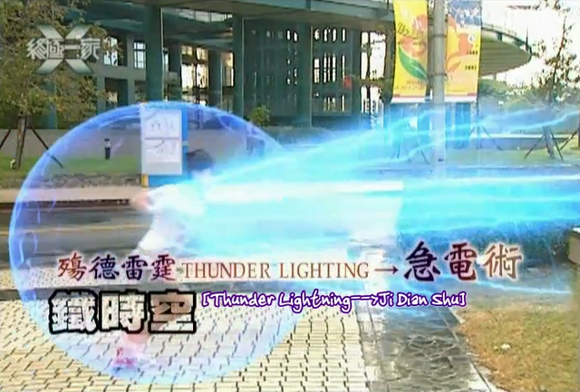 File:Thunder lightning.png