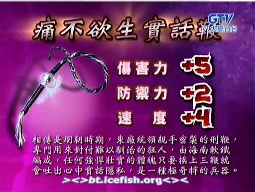 File:Tong Bu Yu Sheng Shi Hua Bian.jpg