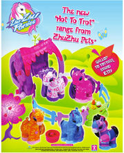Zhu-zhu-ponies-advert