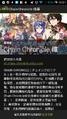 2014年7月27日 (日) 02:20的版本的缩略图