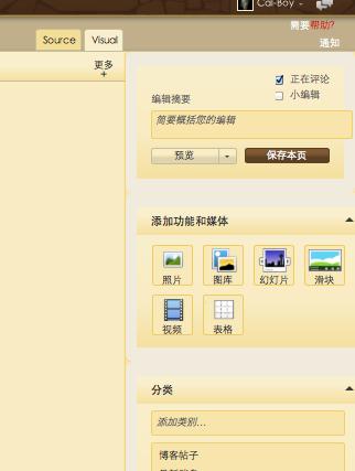 File:Screen Shot 2013-10-30 at 10.14.46 AM.png