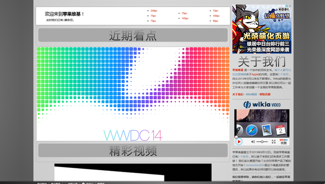File:QQ截图20140709212622.png