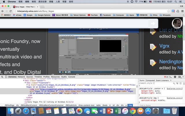 File:影像在Retina顯示屏中顯得模糊的問題-2.png