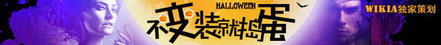 File:Halloweenheader.png
