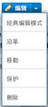 2013年10月15日 (二) 23:29的版本的缩略图