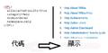 2014年8月17日 (星期日) 07:29的版本的缩略图