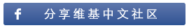 File:Zh Facebook.png