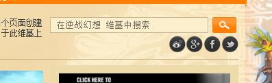 File:Zh.fantasia分享按钮在主页.jpg