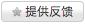 File:Screen Shot 2013-12-04 at 4.55.54 PM.png