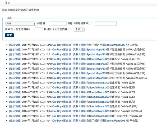 File:Screen Shot 2014-07-22 at 4.01.56 PM.png