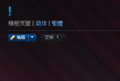 2015年8月3日 (一) 09:29的版本的缩略图