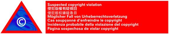 File:Copyvio.png