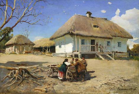 File:Sergiy Vasylkivskiy- Dvir.jpg