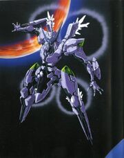 Zone of the Enders Idolo (1)