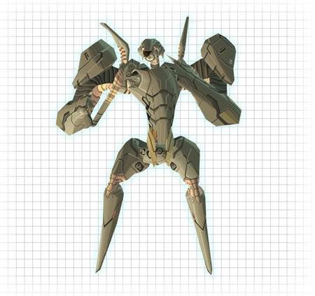 File:(57) Zone of the Enders - Cyclops.jpg