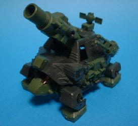 File:Ojr cannontort.jpg