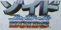 Zoids-fuzors-logo