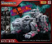 http://www.kotobukiya.co.jp/item/page/pk_zoids_sabertiger/index