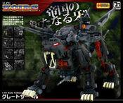 http://www.kotobukiya.co.jp/item/page/pk_zoids_grate-sabel/index