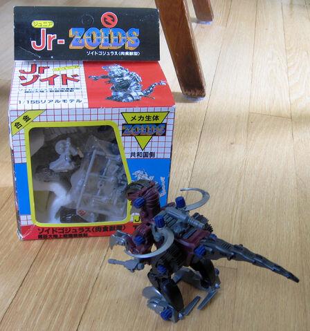 File:Jr Zoids Gojulas Box.jpg