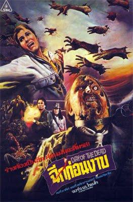 File:Thai dotd poster.jpg