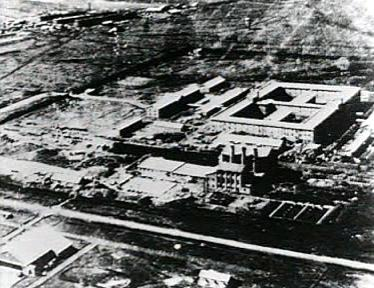 File:Unit 731 - Complex.jpg