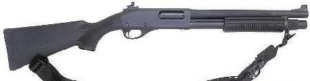 File:Remington870.jpg