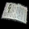 FiveClassics Annals-icon