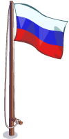 File:Flag russia-icon.png