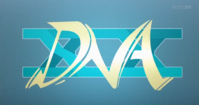 File:DNA.png