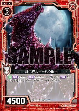 C15-003 Sample