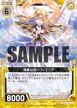 C16-009 Sample