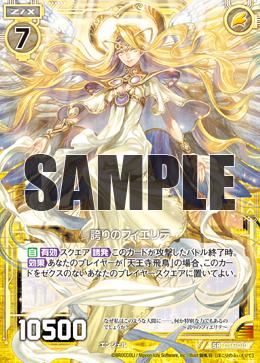 C16-010 Sample