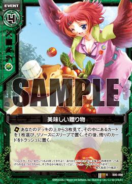 B05-098 Sample