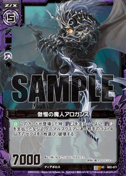 B02-071 Sample