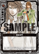 P01-001 Sample